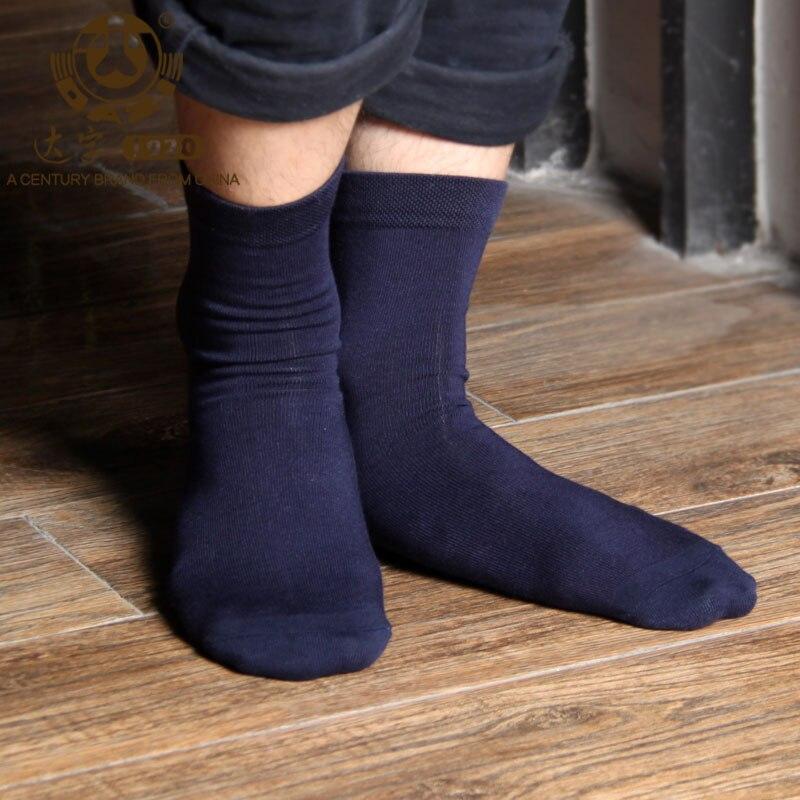Dazi2017 Top Fashion Sale Dress Movement Socks Classic Business Pure Color Bamboo Fiber Mens Socks 1pair Free Shipping