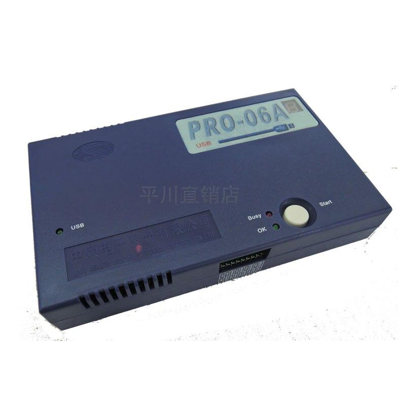 Купить с кэшбэком PRO-06A Burner PRO06A Programmer 8-bit MCU Copier PRO-06a