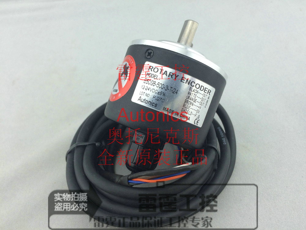 AUTONICS rotary encoder E50S8-500-3-T-24 new original стоимость
