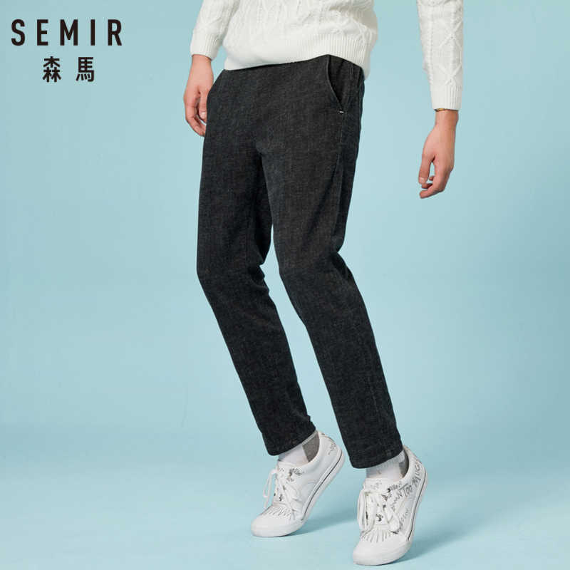 SEMIR Men Ankle Jeans in Washed Denim with Side Pocket Men's Regular Fit Pull-on Denim Joggers with Drawstring Waistband Spring