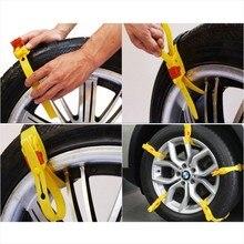 Anti Slip Wheel Snow Chain