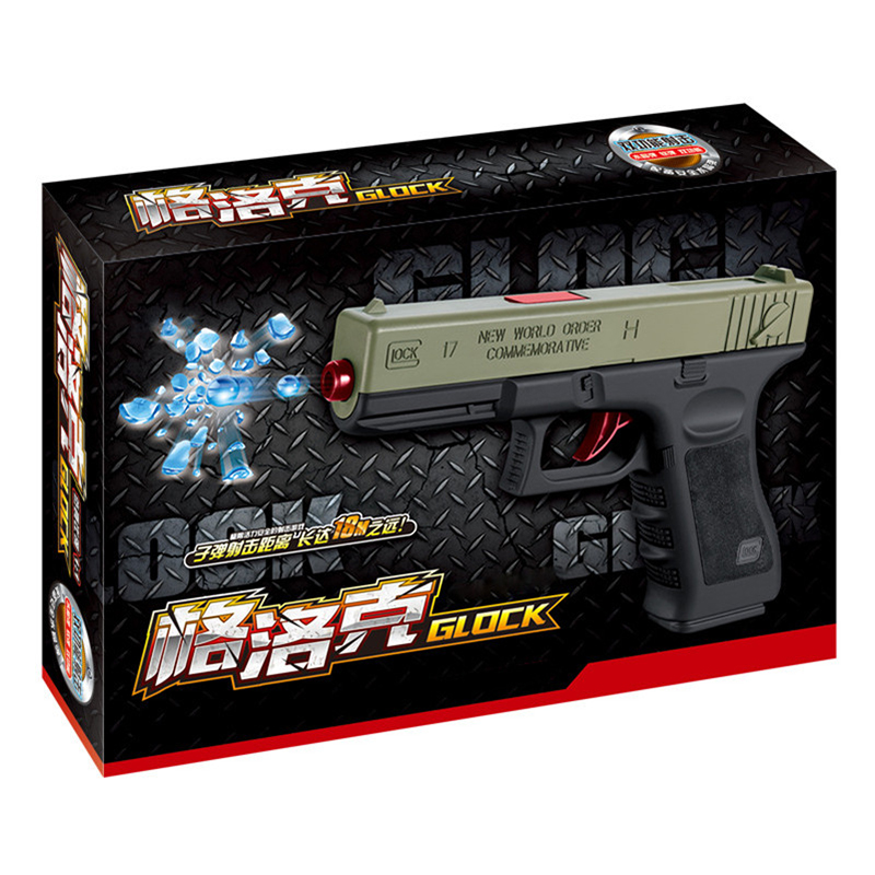 Plastic-Safe-Orbeez-Gun-Weapon-Pistol-Gunshot-Kid-Boys-Gift-Outdoor-Game-Toy-For-Children-Christmas (4)
