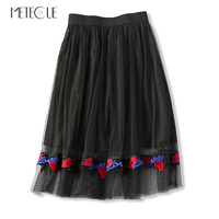 Red Lip Heart Love Letter Embroidery Mesh Stitching Ball Gown Tutu Skirt Women Elastic High Waist Midi Tulle Skirt Spring 2018