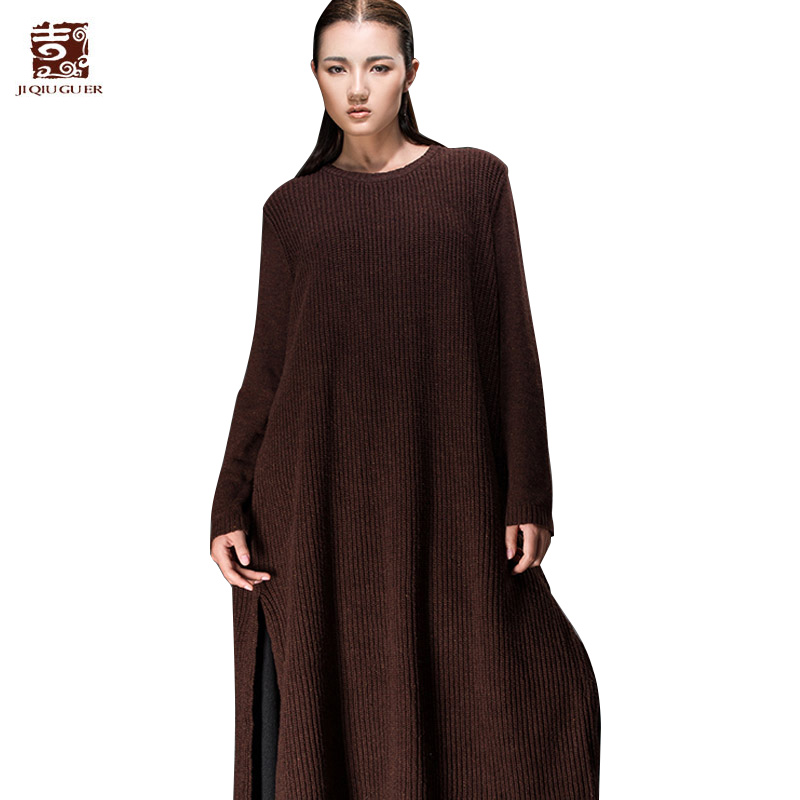 Jiqiuguer Women Solid Sweater Dress Vintage O Neck Full Sleeve Loose Long Autumn Winter Vestidos Lady