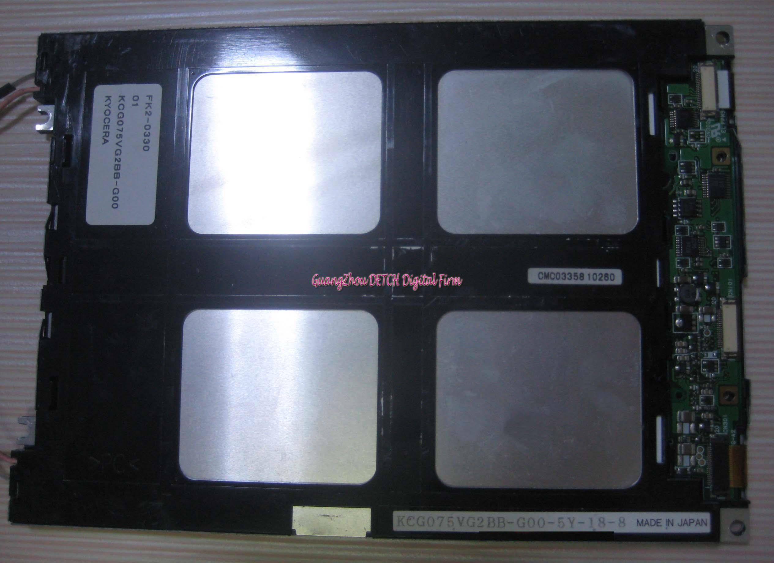 Industrial display LCD screen7.5-inch  KCG075VG2BP-G00  LCD screen  LCD screen lc150x01 sl01 lc150x01 sl 01 lcd display screens