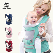 Breathable Ergonomic carrier backpack Portable infant baby carrier Kangaroo hipseat heaps with sucks pad baby sling carrier wrap все цены