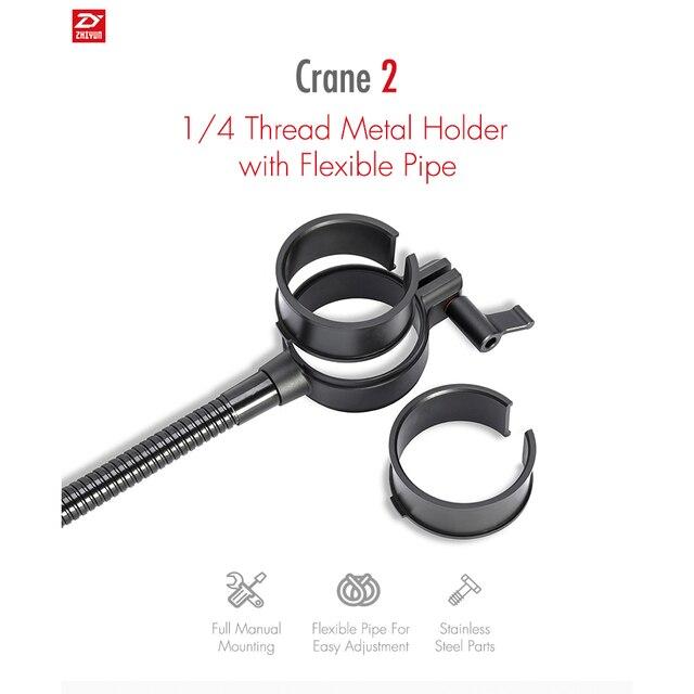 Официальные аксессуары zhiyun crane 2 Ручной Стабилизатор gimbal