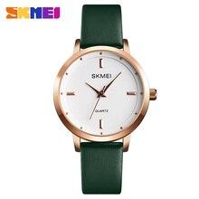 SKMEI бренд Высокое качество для женщин часы роскошные кожаные женские часы Montre Femme Модные кварцевые наручные часы для женщин