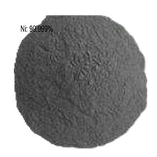 Nickel Powder Ni 5N High Purity 99.999% for Research and Development Element Metal 100 Gram Ultrafine Powder 1 gram 99 95% tantalum metal pellet pure element 73 sample