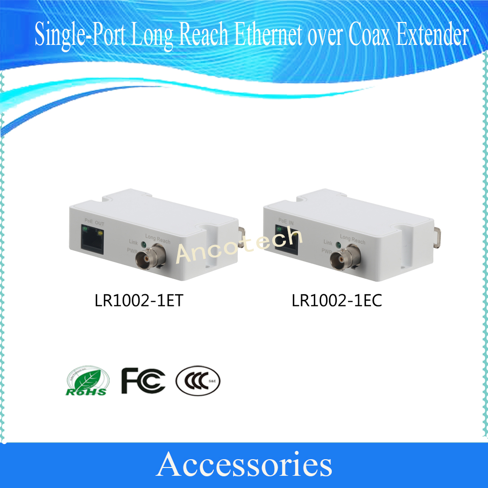 DAHUA Free Shipping Single-Port Long Reach Ethernet Over Coax Extender LR1002-1ET + LR1002-1EC One Pair 1 RJ45 1BNC Transmission