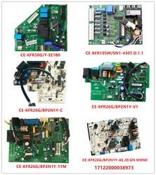 CE-KFR50G/Y-EE1B6 | CE-KFR105W/SN1-430T | CE-KFR26G/BP2N1Y-C | CE-KFR26G/BP2N1Y-V1/11 M/AB | 17122000038973 verwendet