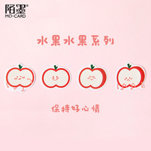 45pcs/pack Fruit And Series Sticker Dairy Six Styles To Choose For Gifts Students