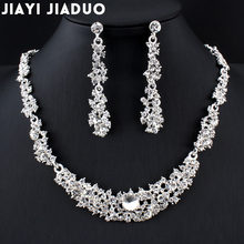 jiayijiaduo Bridal jewelry sets for women Long earrings Wedding accessorie african beads silver color crystal Necklace box gift(China)