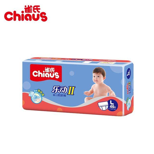 Baby fraldas descartáveis fraldas chiaus play ii 9-13 kg 46 pcs (l) macio e absorvente respirável stretchy