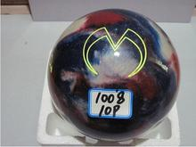 newest hot sale bowling ball