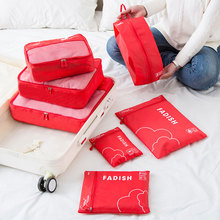 7 Pcs/Set Lightweight Polyester Travel Packing Cubes Portable Waterproof Breathable Men and Women Luggage Bags
