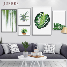 Scandinavian Poster Plant Leaf Decorative Wall Plaques Paintings for Living Room Nordic Style Home Decor
