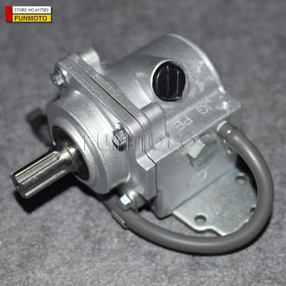 Transmission box reverse box or gear box of  250cc atv axle drive model