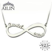 Персонализированные бесконечность ожерелье два имя ожерелье серебро Бесконечность Имя ожерелье Любовь не имеет конца Love Jewelry Рождественский подарок