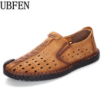 UBFEN Brand Men Shoes Fashion Style Loafers 2017 High Quality Split Leather Casual Shoes For Men