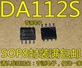 DA112S1RL DA112S SOP8 Инкапсуляция большого количества нового оригинального spot цена хорошего качества