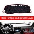 Розовый узор для ROEWE RX8 2018 крышка приборной панели автомобиля декоративные Стикеры для автомобилей аксессуары для интерьера автомобиля нак...