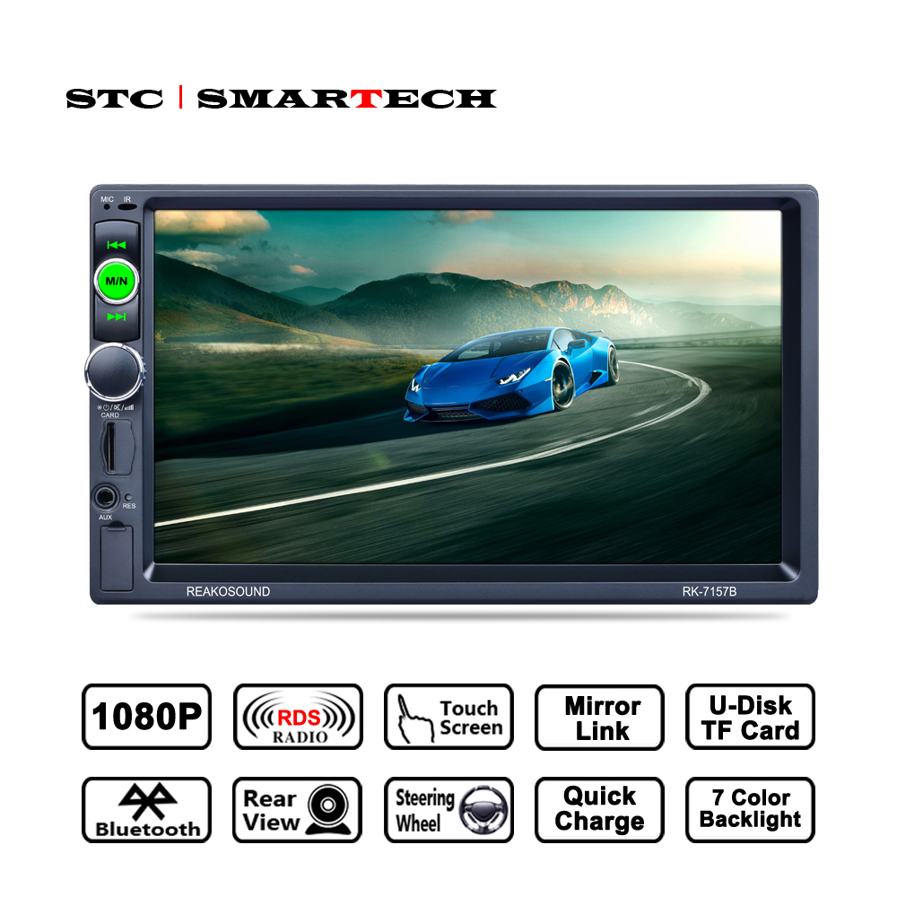 SMARTECH 2 Din autoradio car audio universal 7 inch HD Touch Screen Car MP5 Multimedia Player Radio RDS USB FM Aux-in Bluetooth 7 hd bluetooth touch screen car gps stereo radio 2 din fm mp5 mp3 usb aux z825
