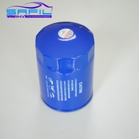 Oil Filter For JX0810 TO 6870 90915 30001 JX0810D1