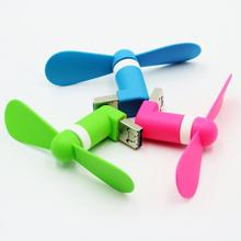 New OTG Mini USB Fan For Android Mobile Phones Laptop PC, Portable With And Micro Ports Drop Shipping #0716