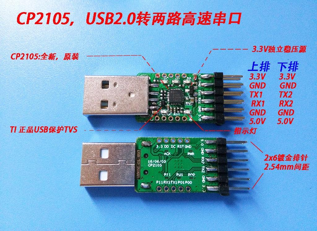 CP2105 CP2102 USB Two-way Serial port cp2102 cp2102 gmr qfn28