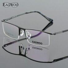 アルミ合金ハーフリム光学フレーム処方男性長方形グリーン眼鏡ビジネススポーツ眼鏡 823022
