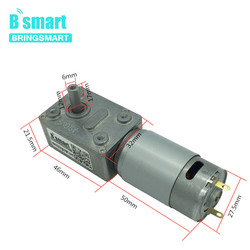 Bringsmart 12V Worm Gear Motor DC Mini Reducer Motor Worm Reduction Gearbox Engine Self-Locking Geared Motor JGY-395