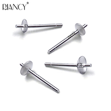 1 pairs Fashion 925 Silver Pearl Stud Earrings Accessory simple paragraph Suitable for any size pearl Jewelry or crystal