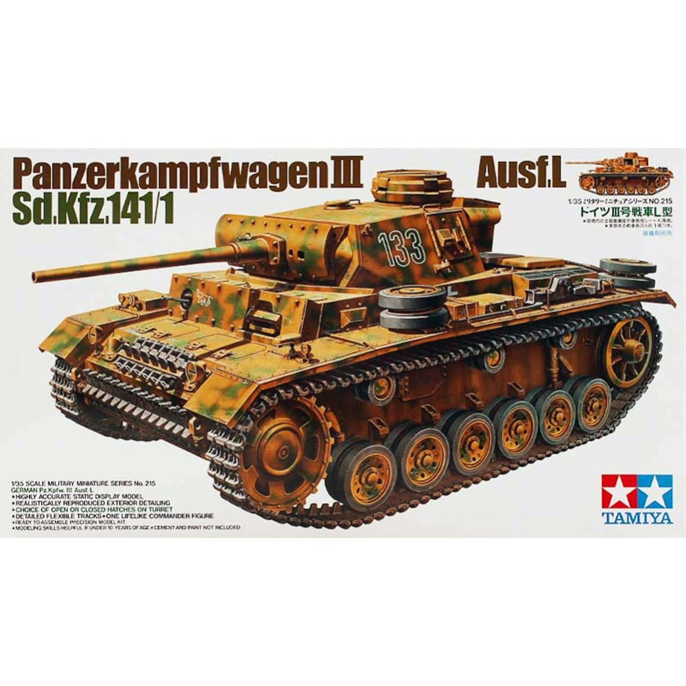 OHS Tamiya 35215 1/35 Panzerkampfwagen III Sd Kfz 141/1 Ausf L Tank Military Assembly AFV Model Building Kits oh ohs meng ts015 1 35 german main battle tank leopard 1 a5 military afv model building kits