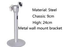 10 pieces Metal Wall Mount CCTV Accessories Camera Bracket for cctv camera Security camera bracket 05C