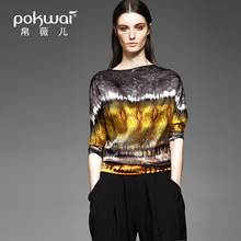 POKWAI Slash Neck Patchwork Quality Brand Clothing Vintage Print Silk T-Shirts Women Tops 2017 Batwing Sleeve Summer Ladies Top