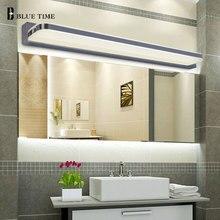 45 СМ-120 СМ Зеркало свет привел ванная комната бра зеркало водонепроницаемый противотуманные краткое современный нержавеющей стальной шкаф свет