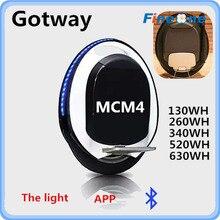 Колесо Моноцикл Gotway  800 Вт