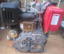 Schnelles Verschiffen Dieselmotor Elektrostart 186FE 10HP luftgekühlten flachschlüssel welle