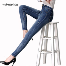 Fashion Capri Jeans Women 2017 High Waist Push Up Soft Denim Skinny Stretc Blue Pencil Jeans Plus Size Sexy Cropped Pants Mujer