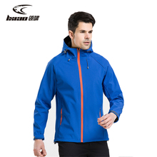 LXIAO Winter Men Jacket Hooded Fleece Jackets Mens Outdoor Sports Waterproof Windproof Thermal Hiking Camping Skiing Man Coats