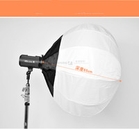 Spherical soft light cover soft light box fast portable soft light ball photography light effect accessories uniform and so CD50
