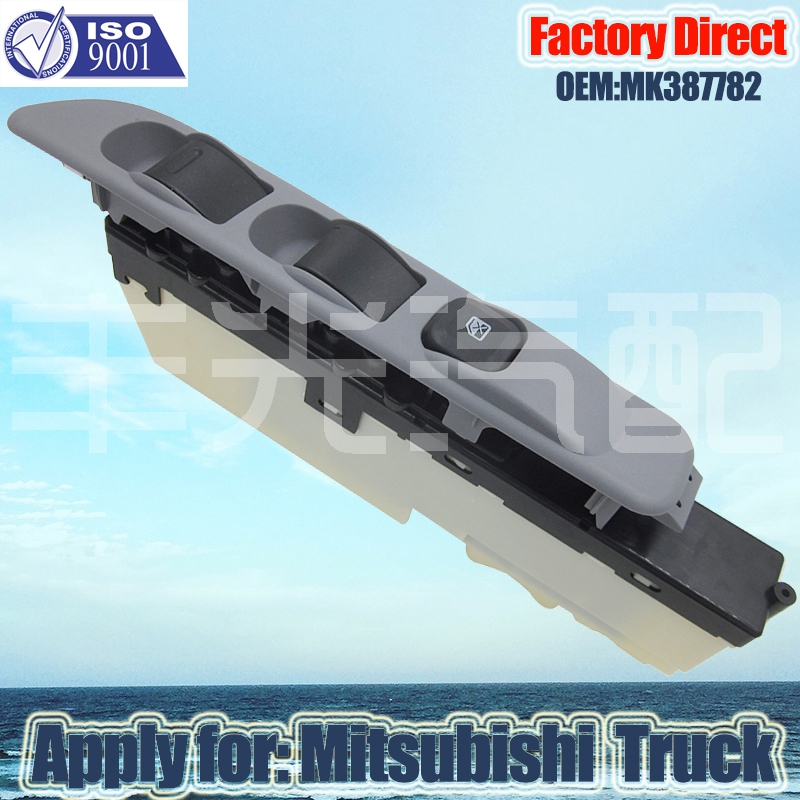 Factory Direct LHD Auto Power Window Switch Apply For Mitsubishi Truck MK387782 24V Left Driver Side Auto Switch