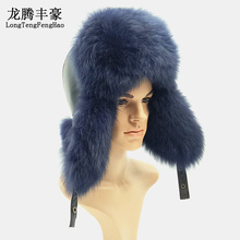 Warm Men Real Fox Fur Cap Male Genuine Raccoon Fur Hats With Fur Ear Protection 100% Natural Real Fur Leather Bomber Hats new unisex hot winter women girl children adult real fox fur genuine leather raccoon bomber ear warm character bomber hats caps