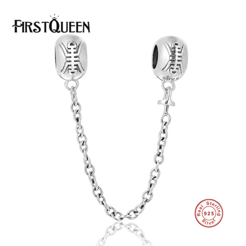 FirstQueen 925 Silve Chinese Longevity Safty Chain With Silicon Stopper Fits Most Popular Bracelets Berloque For Jewelry Making