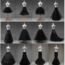 Черный свадебный подъюбник кринолин нижняя юбка обруч/Hoopless/Русалка/рыбий хвост