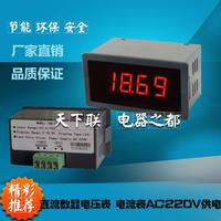 Digital Panel Head 4 20mA 0 10V Analog Output Inverter Digital Display Frequency Meter Tachometer