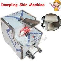 110v220v-dumpling-skin-machine-commercial-imitation-dumpling-skin-maker-multi-functional-handmade-dumpling-machine