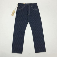 Боб DONG вабаш мужские брюки железной дороги полосатые брюки кромки грузовые Прямые брюки 14,5 унц. Винтаж плавки W36