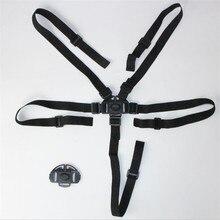 Детское Автокресло ремень 5 точечные ремни безопасности для детей, безопасный ремень для сиденья для коляски детский стульчик коляска детская коляска 360 Вращающийся крюк